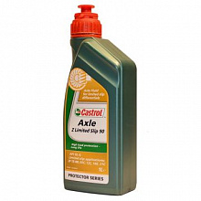 Castrol Axle Z Limited slip 90 (1л)